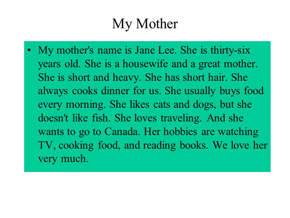 essay on mother